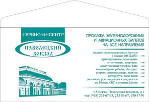 Заказать форму полиции через интернет новосибирск